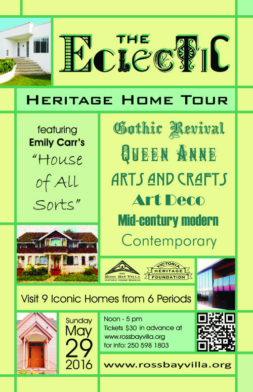 RBV Eclectic House Tour Poster tabloid-page-0 [121485]